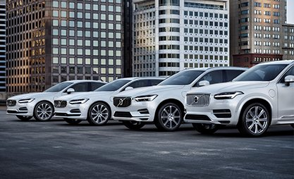 Лизинг Volvo без удорожания по программе Volvo Car Russia.